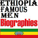 Ethipoian Famous Peoples Biographies in English by Mahendra Seera