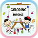Coloring Books For Kids by Popup Studio