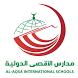 AL-AQSA INTERNATIONAL SCHOOLS by Zagel for Schools