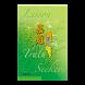 慕道课程 (试阅版)(简) by The Grace of Lord Publisher