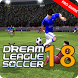 Guide For Dream League Soccer 2018 PRO by appforday
