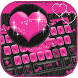 Pink Zebra Keyboard Theme – pink love diamond by Fancy Love Tema