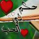 حكم في الحب للحياة by luckybum