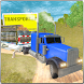Truck Driving Cargo Transport by MegaByte Studios - 3D Shooting & Simulation Games