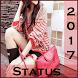 2017 Best Whatsap Status by Pfree