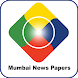 Mumbai News papers Online App by News Hunting