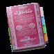 Sifat Dua Puluh Habib Utsman