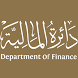 Ajman Department of Finance by Department of Finance - Ajman