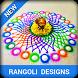 Rangoli Designs by HetJacK Studio