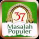 37 Masalah Populer (Offline) by Ezka Media Apps