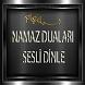 SESLİ NAMAZ SURELERİ DİNLE MP3 by Rupusk