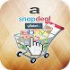 Online Shopping List Apps Free by SGS Studio