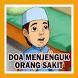 DOA MENJENGUK ORANG SAKIT by JBD Kudus Studio
