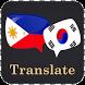 Filipino Korean Translator by Translate Apps