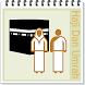 Panduan Haji dan Umrah Lengkap by animunil