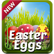 Easter Eggs keyboard by SuperColor Themes