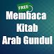 Membaca Kitab Arab Gundul