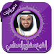 Chants of Meshary Aallasi by Apps Islamic