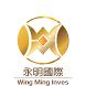 Wing Ming Int'l 永明國際 - 種子健康 健康食品