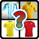 Guess the football shirt by Playworld