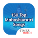 150 Top Mahashivratri Songs by Times Music