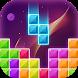 Brick Puzzle Legend - Block Puzzle Game
