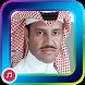 Khaled Abdel Rahman Songs