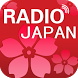 Japan Radio by Airfree