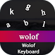 Wolof Input Keyboard by GrowUp Infotech