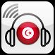 RADIO TUNISIE PRO by MoolApps