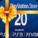 PSN Code Generator Free Gift by BESTWAY LLC