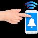 Proximity Sensor Alarm by DedosMedia