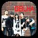 Koleksi Lagu Geisha Terbaru by Dannil Kembaren