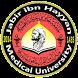 جامعة جابر بن حيان الطبية by MaramHost