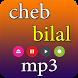 اغاني الشاب بلال cheb bilal by rightapps