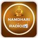 Namdhari Radio