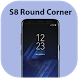 S8 Rounded Corner - Edge Mask by Editor Zone