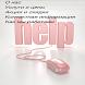 Компьютерная помощь в Москве by Pavel_karpov