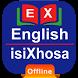 Xhosa Dictionary offline by Idea Builder