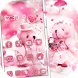 Teddy Bear Theme Wedding love by cool theme design personalization phone