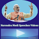 Narendra Modi Speeches Videos by Photo Montage Ideas