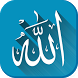 Names of Allah - Asmaul Husna by YESmartApps