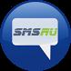 SMS.ru - Неофициальный клиент by kykint