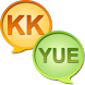 Kazakh Cantonese Dictionary by vdru