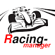 Racing Manager by Werner Ziegelwanger