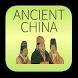 Historical Ancient China by Mayur Naidu Developers