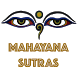 Mahayana Sutras Compilation by Digital Buddha Apps