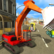 City Construction Simulator by Black Bison Games