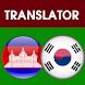 Korean Khmer Translator by TTMA Apps