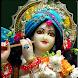 Shree Krishna Wallpapers by Jupiter Soft Lab